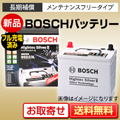 bosch_135d31r/l