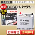 bosch_55b19r/l