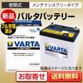 varta_j-spec 42B19R/L