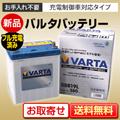 varta_super-jspec55B19R/L